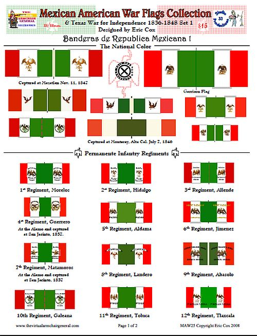 Mexican Flag Set #1
